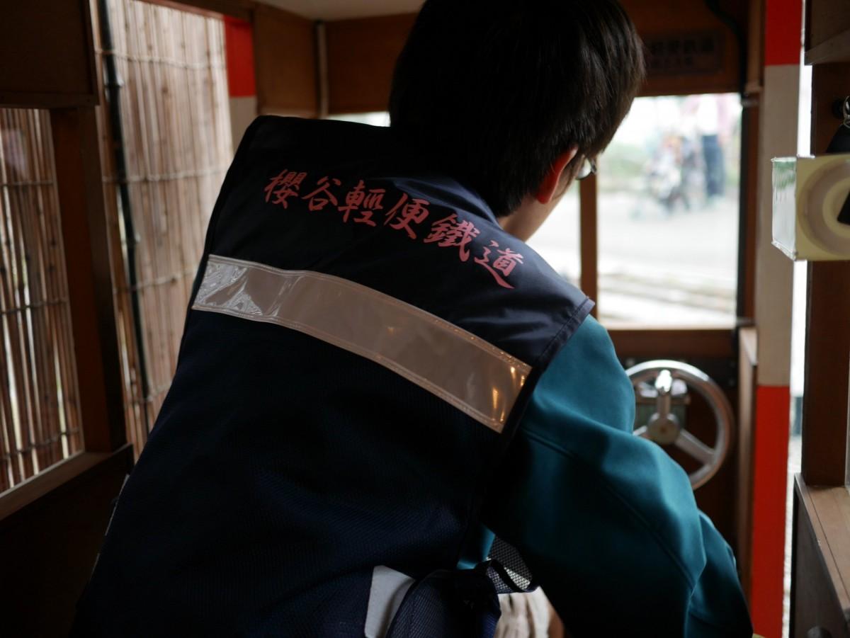 スタッフさんのベストには「桜谷軽便鉄道」の文字