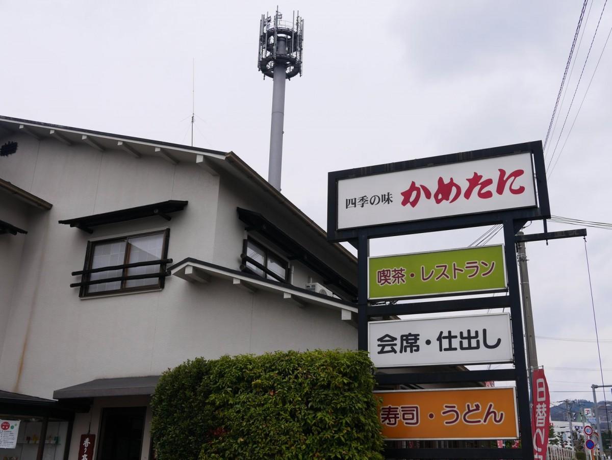 P1100959